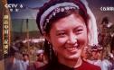 1959年音乐电影《五朵金花》 呈现苍山洱海边的动人爱情故事