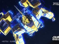 席卷全球的机器人来了!《机动战士高达NT》上映