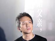 《银河补习班》取材邓超个人经历 白宇谈亲吻吴京