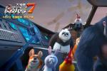 《赛尔号大电影7》将二轮点映 动物宇航员受热议