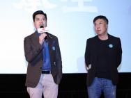 第8届香港主题影展开幕 《旺角卡门》等片将展映