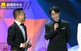 朱一龙称成龙是偶像 手机保存成龙奥斯卡获奖视
