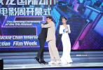 7月21日,第五届成龙国际动作电影周开幕式在山西省大同市举行。演员朱一龙作为本届电影周青年推广大使登台亮相,动情地分享了自己与成龙大哥和动作电影人的渊源。