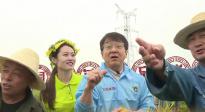 成龙再回大同黄花基地 电影《龙牌之谜》定档8月16日