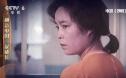 1981體育題材劇情片《沙鷗》 女排精神是那個年代的最強音