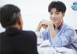 王俊凯土味情话在线开撩 实力吐槽杨紫唱歌跑调