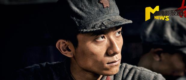 【電影報道220期精彩推薦】《古田軍號》張一山飾演青年林彪