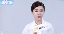 """杨紫""""超6班""""预告透露小秘密"""