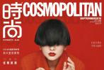"""近日,周迅登封《时尚COSMO》金九双封面时尚大片释出。短发造型的""""迅公子""""依旧灵气十足,红色热烈、白色大气、黑色沉着,复古与优雅并存。"""
