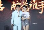 8月12日,电影《龙牌之谜》在北京举行首映,主演成龙、姚星彤、李彧、李萌萌及从俄罗斯远道而来的制片人阿列克谢·彼得鲁欣、导演奥列格·斯特普琴科、演员安娜·秋丽娜等主创悉数亮相。