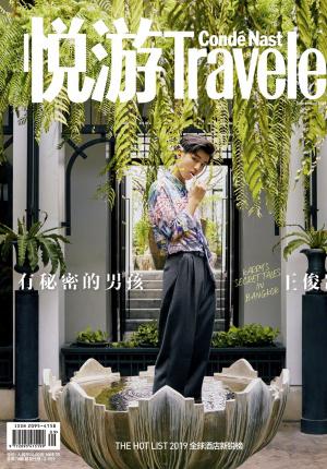 王俊凯泰国拍摄封面大片 揭秘一个有秘密的男孩
