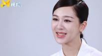 """超6班杨紫:""""90后最会演戏的演员""""拍哭戏的秘诀是什么?"""