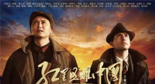 《红星照耀中国》:新视角下的中国革命鲜活历史