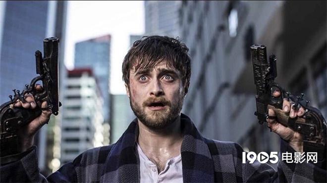 """还能认出""""哈利·波特""""吗?《腰间持枪》首曝剧照"""