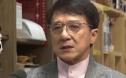 成龙期盼香港恢复安宁 《龙牌之谜》终极预告