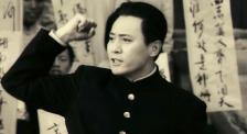 抗日戰爭勝利74周年 銘記中國人民浴血奮戰的光榮歲月