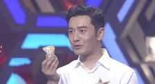 茶叶牛干巴蜂蜜红糖,江城有哪些美食走进星光扶贫馆?