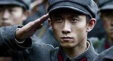 《古田軍號》27歲張一山遇上22歲林彪 如何體會老輩革命家心情?