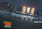 电影《名侦探柯南:绀青之拳》正式定档9月13日,这也让影片成为有史以来最早引进内地的柯南剧场版!在这部备受期待的柯南M23中,柯南、怪盗基德和京极真将强强联手,在新加坡上演超燃的海陆空大战,史上最精彩绝伦的战斗推理正式登场。