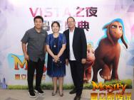 中新首部合拍动画电影 《直立象传说》重磅亮相