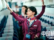 张涵予杜江机上遇危急时刻 《中国机长》曝海报
