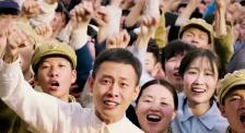 纪念中国人民抗日战争胜利74周年 《我和我的祖国》发新版预告
