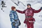 """9月4日,电影《攀登者》发布胡歌版人物预告片。视频中,作为攀登联盟成员之一的胡歌表示,此次饰演的登山队员杨光是个""""开心果"""",他有着那个年代的人身上一种独特的魅力,纯粹、无畏、执着与牺牲的精神。而对于首次饰演登山队员的角色,胡歌笑称:""""因为我之前有过登上启孜峰的经历,也为这次表演增加了不少底气。""""导演李仁港表示:""""为了让角色更加丰富饱满,人物脉络更清晰、逻辑缜密合理,胡歌对自己的表演要求很高,往往会为了一个完美的镜头一遍遍的磨戏。"""""""