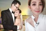 曝梁静茹曾抵押房产助丈夫 赵元同离婚后负债累累
