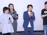 《名侦探柯南:绀青之拳》首映 张杰站队新兰CP
