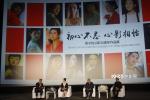 章子怡从影20周年 回顾拍摄打戏关注孟美岐受伤
