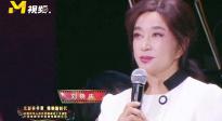 刘晓庆串起经典电影回忆 艺术家唱响《我们的生活充满阳光》