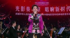 黄婉秋讲述少数民族电影发展 《敖包相会》奏响多彩旋律