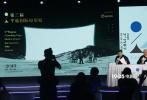 9月16日下午,第3届平遥国际电影展公布第一批片单:共计49部电影将在10月10起,于山西平遥进行展映。其中,李淳、欧阳娜娜主演的电影《武动天地》将作为闭幕电影。此外,张艺谋导演作品《红高粱》的4K修复版,吴京、章子怡主演的《攀登者》也将于影展放映。