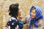 《蕃薯浇米》入围平遥影展 归亚蕾演绎闽南文化