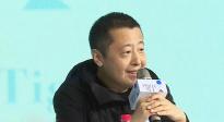 《我和我的祖国》曝光完整演员阵容 第三届平遥影展公布片单
