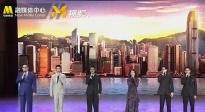 """""""我们都是中国人!"""" 《回归》剧组口号 与香港永远在一起"""