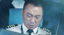 国庆档三部强片预售票房超五亿元 《我和我的祖国》拍摄幕后