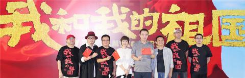 《我和我的祖國》首映禮 管虎稱故事取材陳凱歌