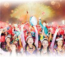 匯聚起同心共筑中國夢磅礴力量