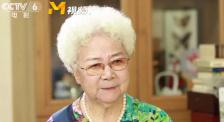 银幕上的新中国故事——田华回忆《白毛女》深入角色感受