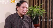《農奴》主創深入西藏體驗生活 大膽使用黑白膠片創作