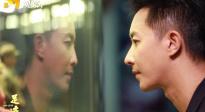 《足跡》第六集幕后 韓庚看《智取威虎山》陷入沉思