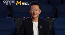韩庚讲述东北剿匪历史 智取威虎山最富传奇色彩