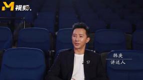 楊子榮剿匪后犧牲 新中國電影從未遺忘英雄功績