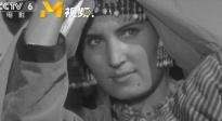 《冰山上的来客》:新疆帕米尔高原上的神秘新娘