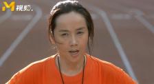 《女帅男兵》女主教练与男队员赛跑 结局出乎意料