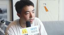 """""""追梦人""""专访 导演黄梓:真正把电影拍出来的人心里都有梦想"""