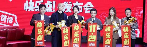 """赵薇谈肖战唱《两只老虎》 葛优乔杉""""争番位"""""""