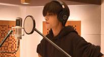 电影频道青年演员计划主题曲《星辰大海》录音花絮来啦!