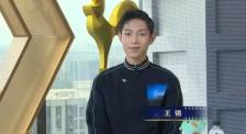 青年演員王鏘來了!平面模特出身如何與電影結緣?